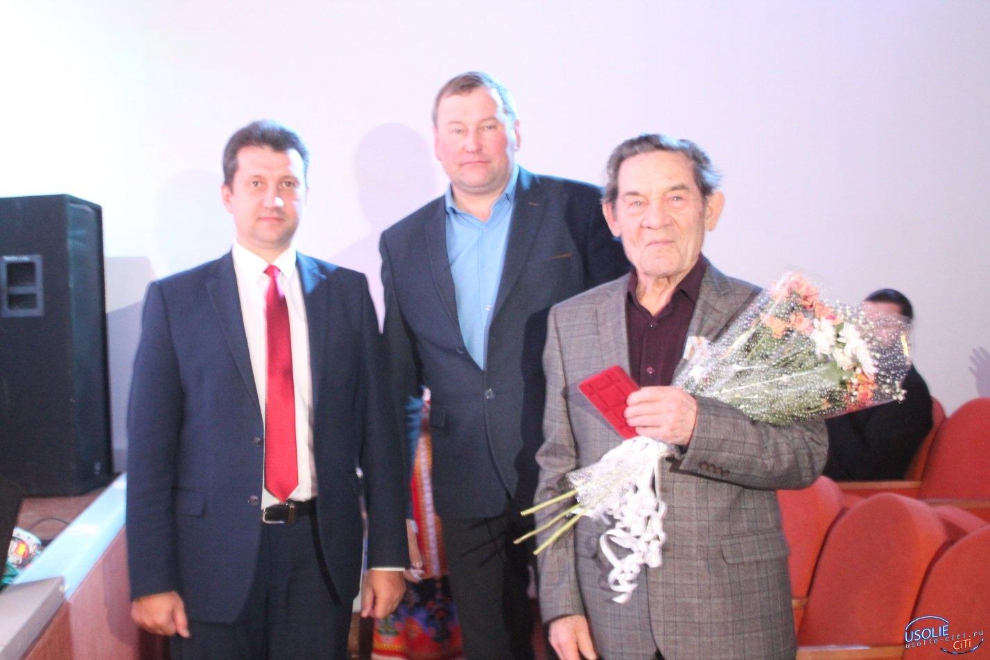 Уважаемый житель Усольского района отметил 90-летие