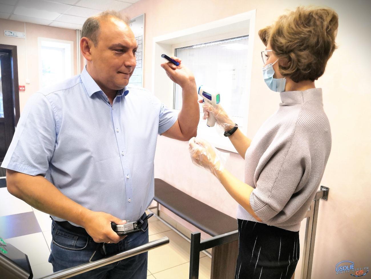 Коронавирус:  На усольской земле 230 заболевших