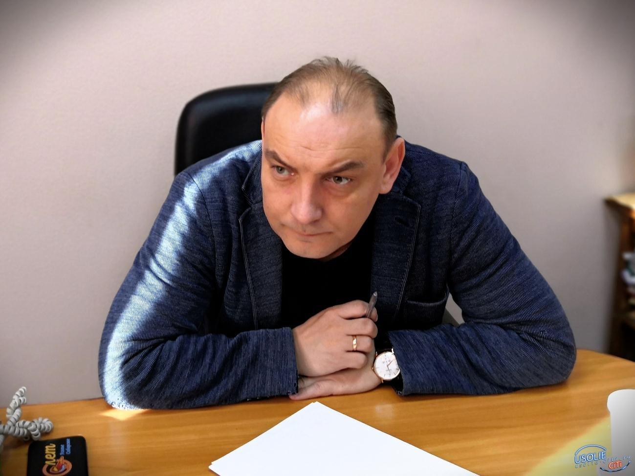 Максим Торопкин: Все ливневки в Усолье работают