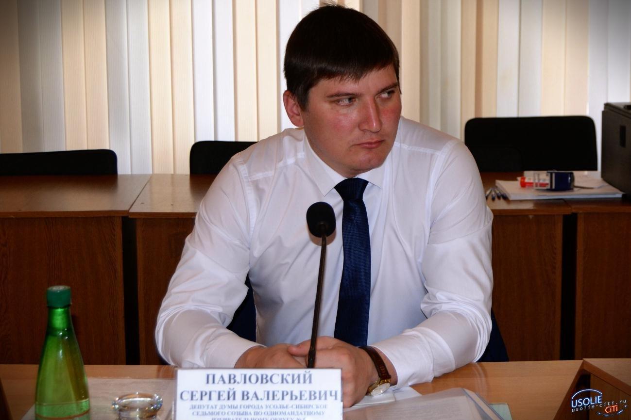 Депутат Павловский в центре дорожного скандала в Усолье