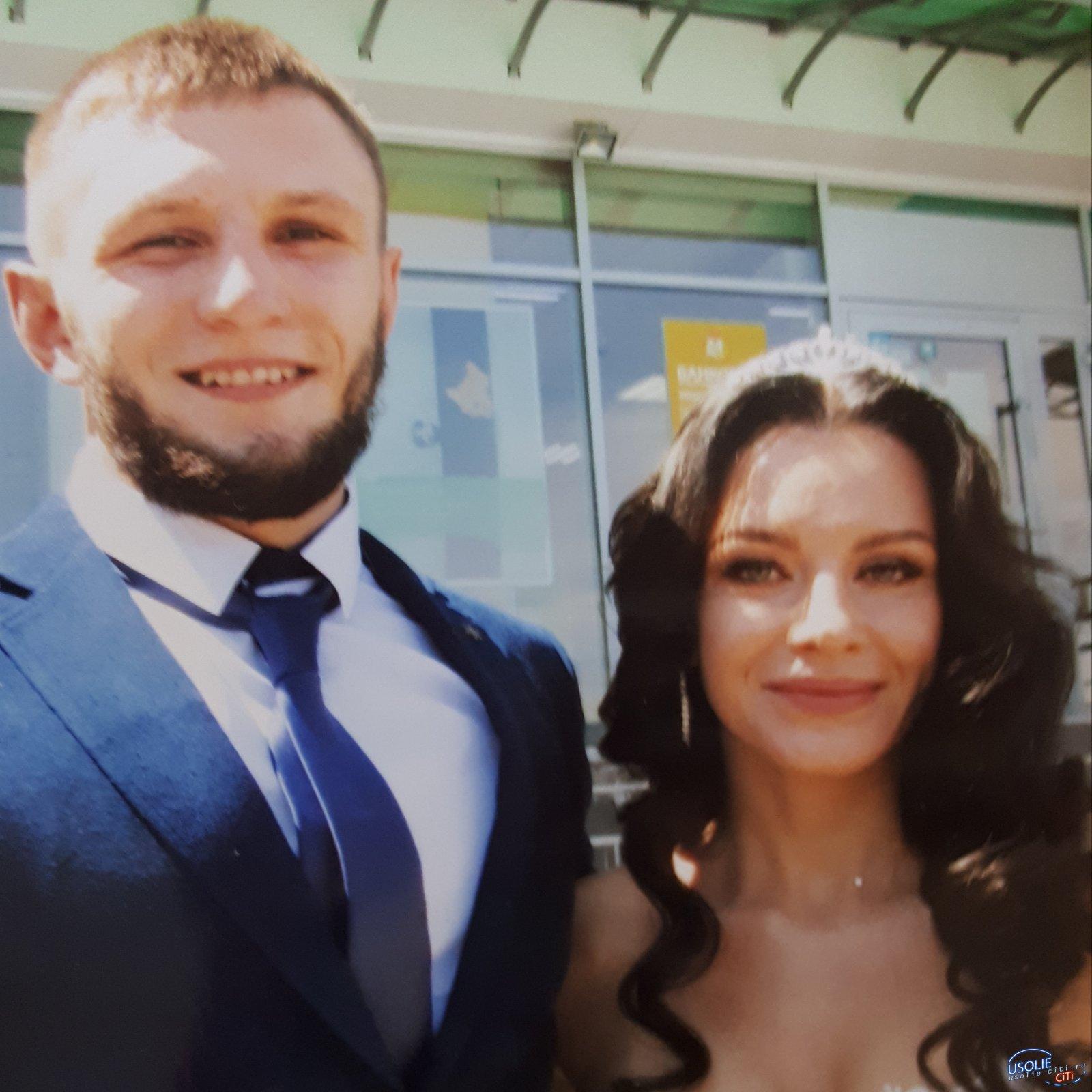 Известный чемпион Усолья теперь женат!