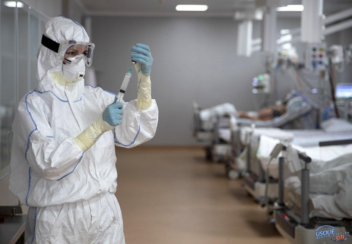 В Усолье медики заболели коронавирусом