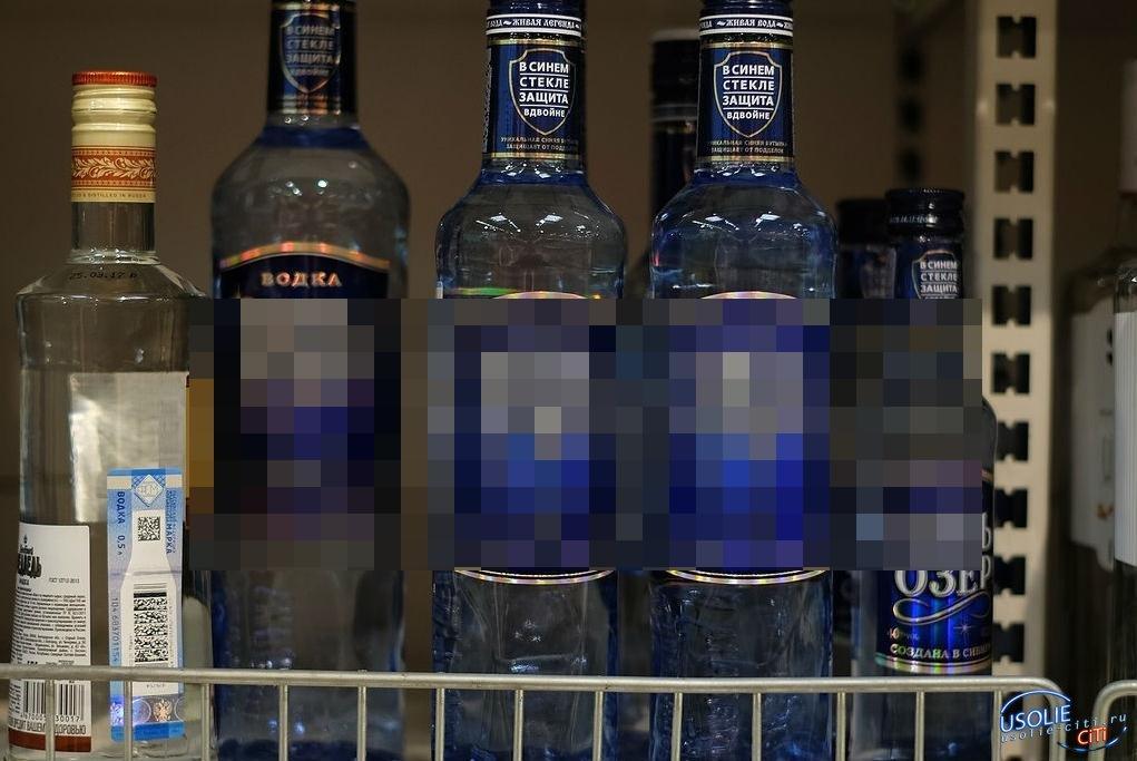 Мужчина в Белореченском воровал водку в магазине
