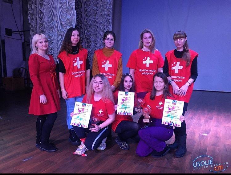 Волонтеры Усолья. Диана Агапитова: Ради людей