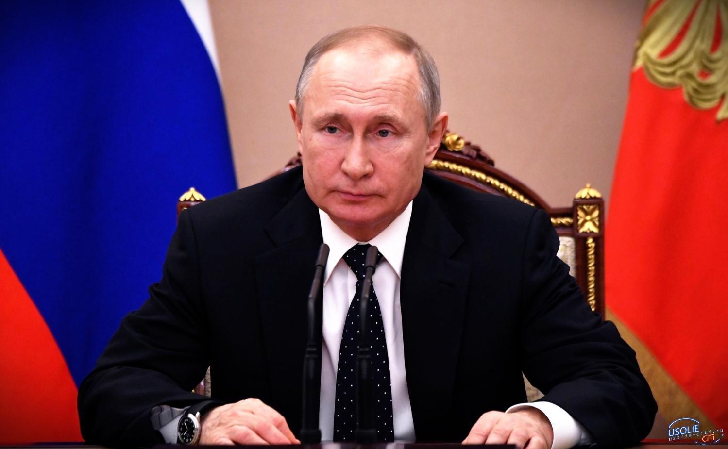 Владимир Путин говорил об экологической ситуации в Усолье