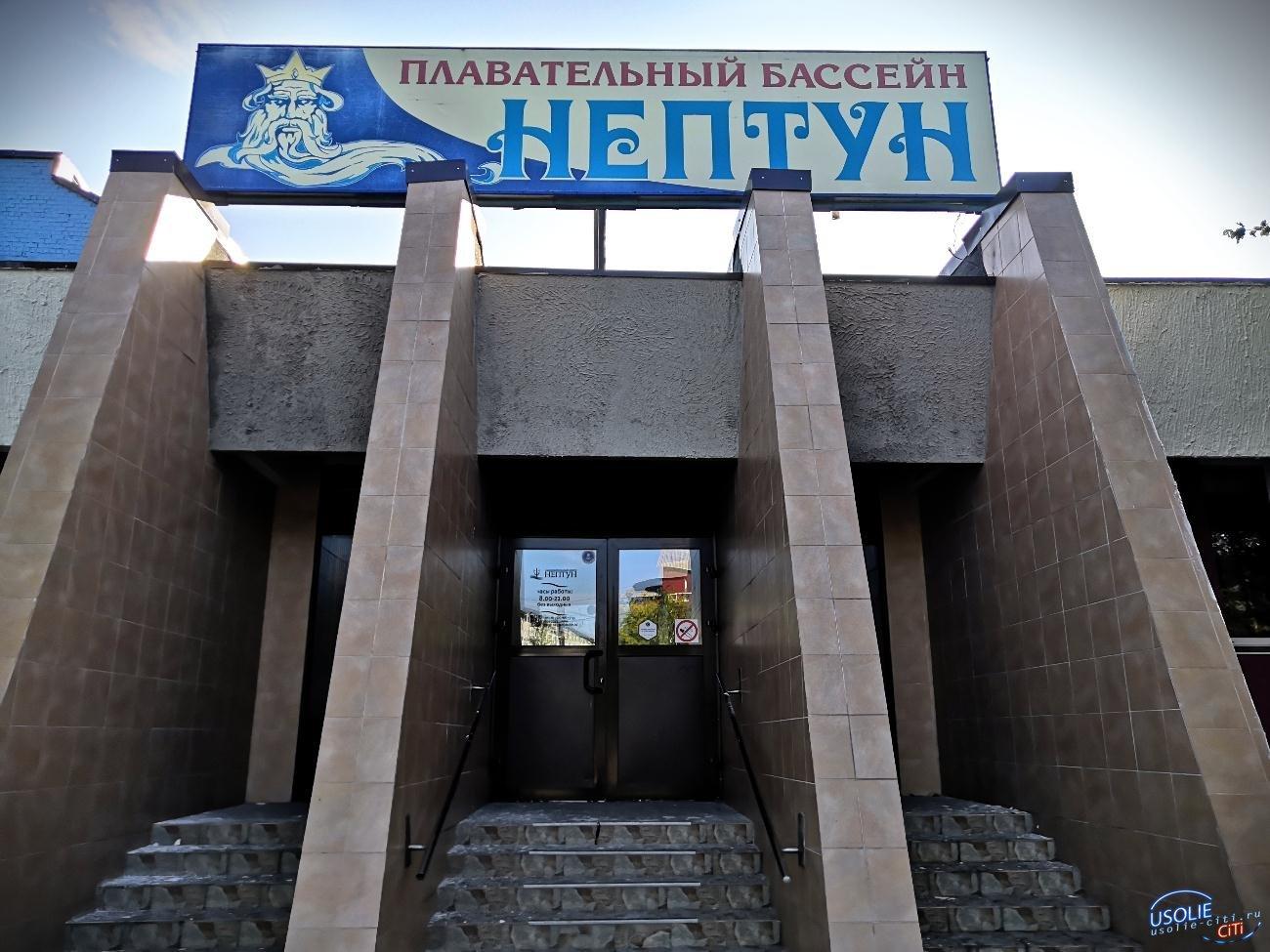 Голубой Нептун. Кафе на крыше и турецкая баня
