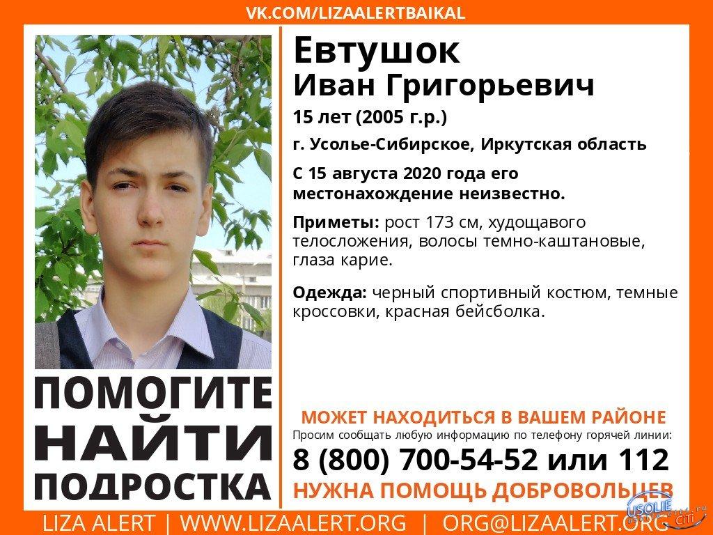 Страшная трагедия: В Усолье в котловане утонул подросток