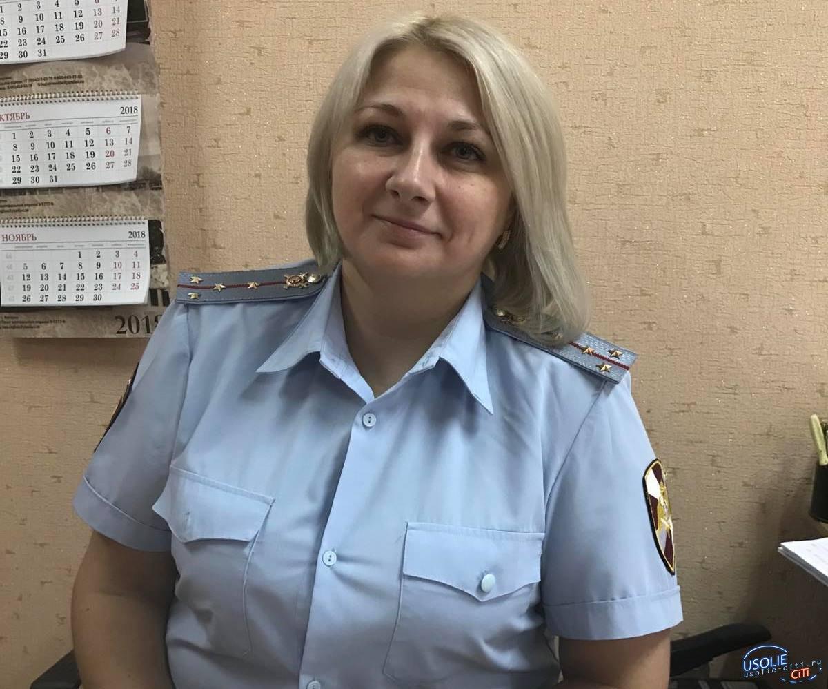 Прекрасная женщина, усольчанка Елена Макогонова отмечает двойной праздник