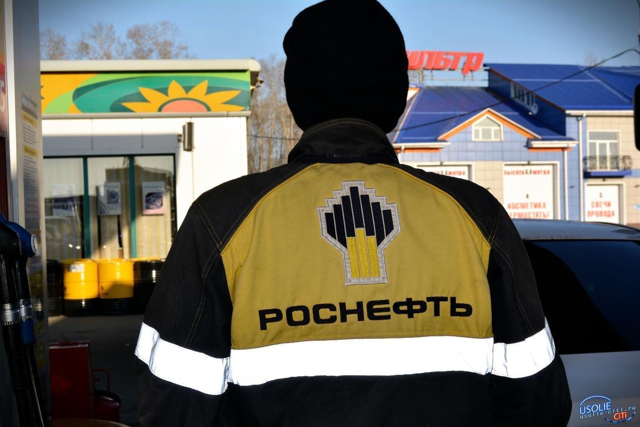 """В Усолье заразился коронавирусом работник """"Роснефти"""""""