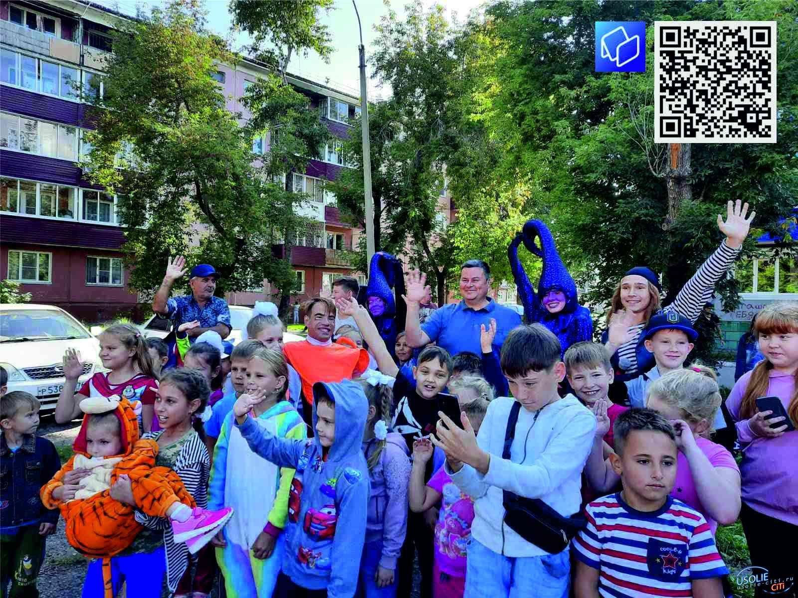 Вадим Кучаров подарил школьникам округа настоящий праздник