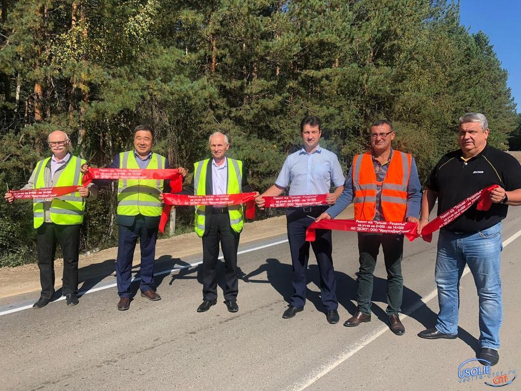 В Усольском районе завершился ремонт дороги «Тельма-Раздолье»