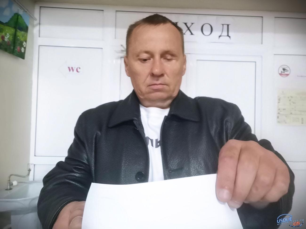 Выборы стартовали: Сегодня самые активные усольчане уже проголосовали