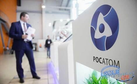 Глава Росатома: Ликвидация опасных отходов в Усолье может занять 3-5 лет
