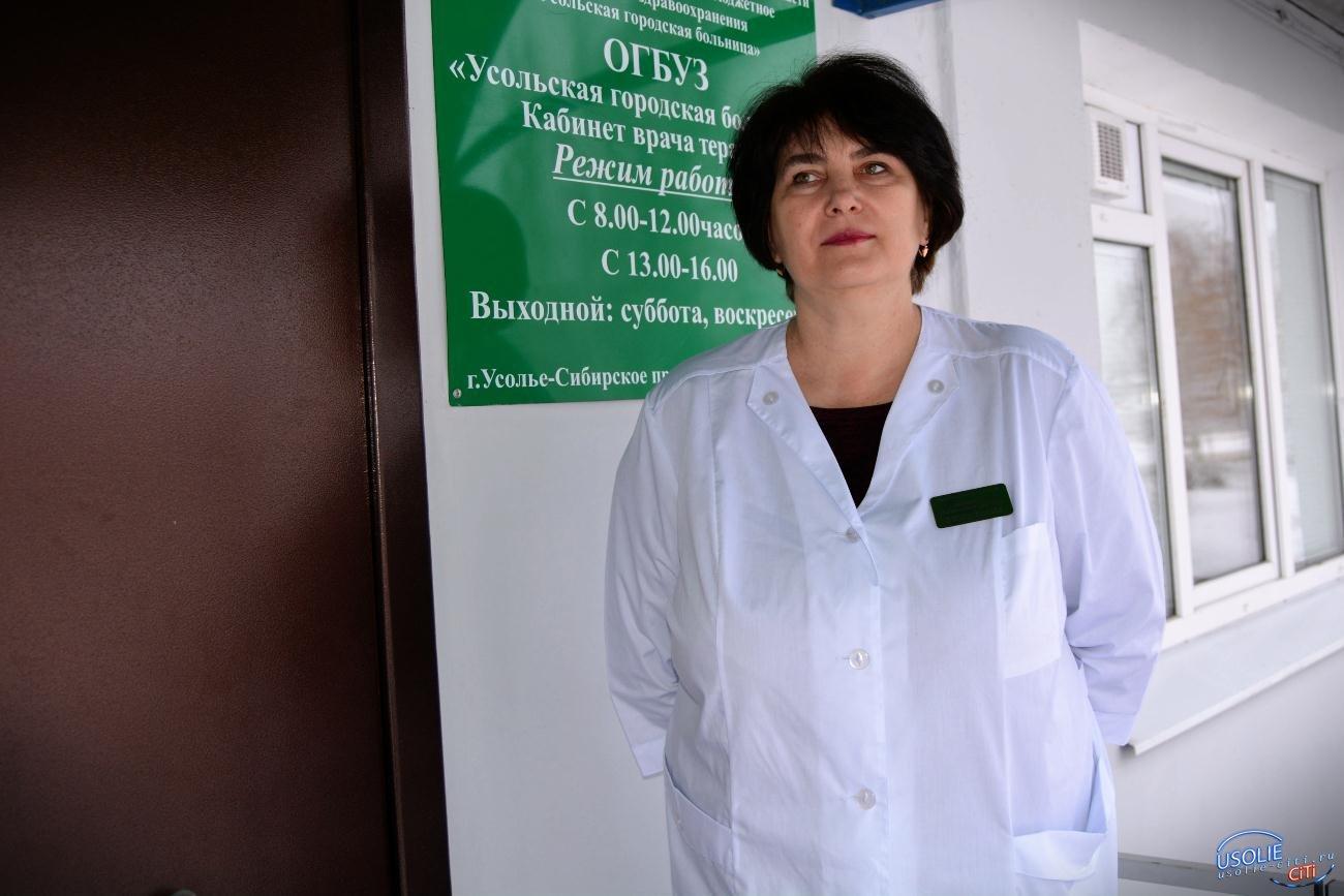 В Усолье более трех тысяч человек уже поставили прививку от гриппа