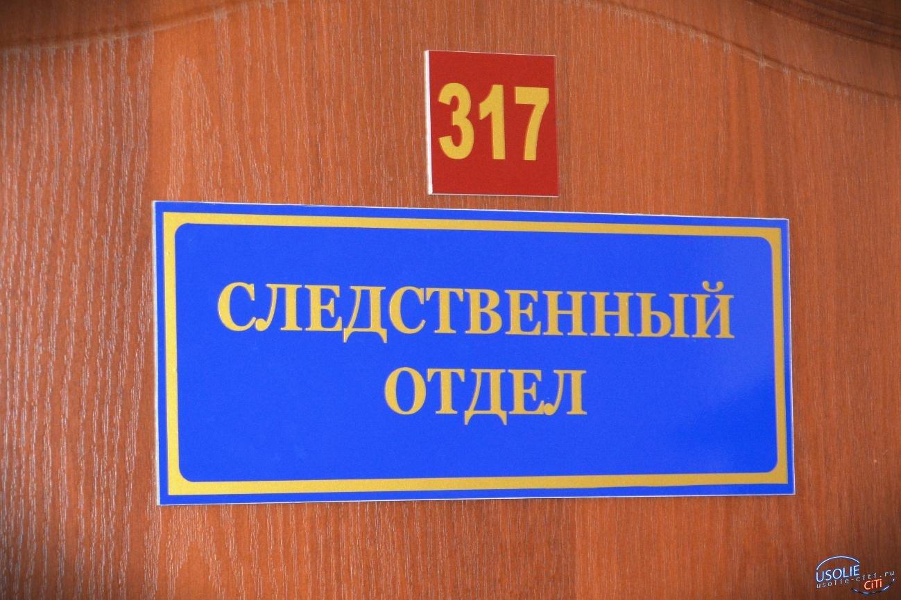 Полиция возбудила уголовное дело по факту смертельного ДТП в Усольском районе