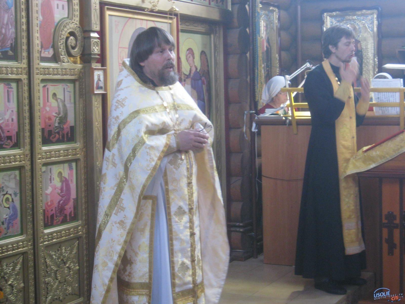 Новый пастырь в Усолье