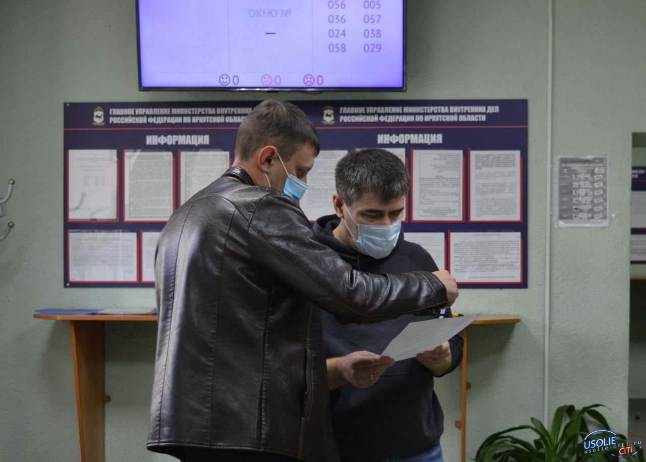 Общественный совет Усолья проверил Отдел по вопросам миграции
