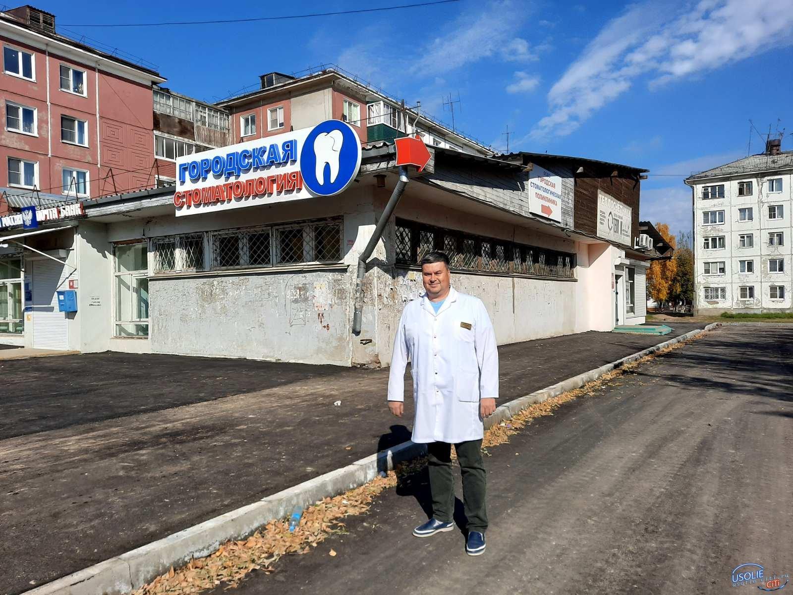 Вадим Кучаров: 2020 - год обновления для стоматологии