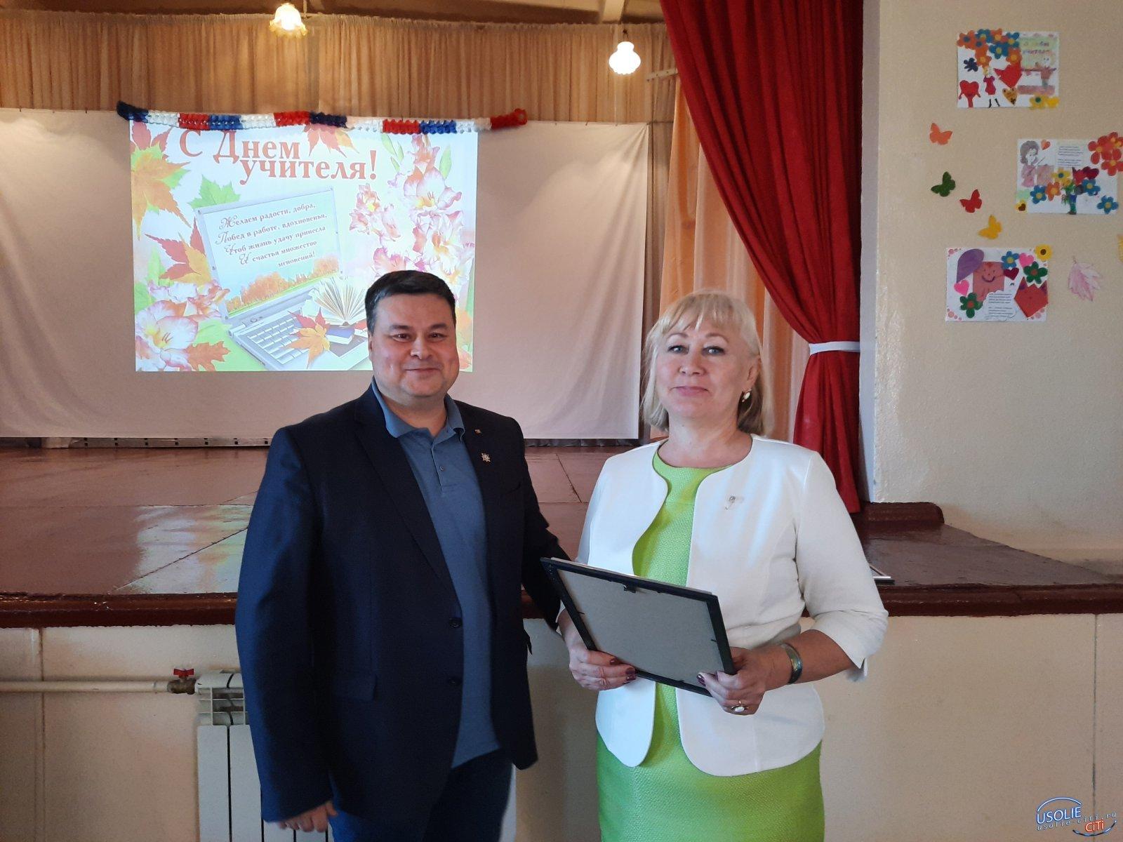 Вадим Кучаров вручил премии учителям в честь праздника