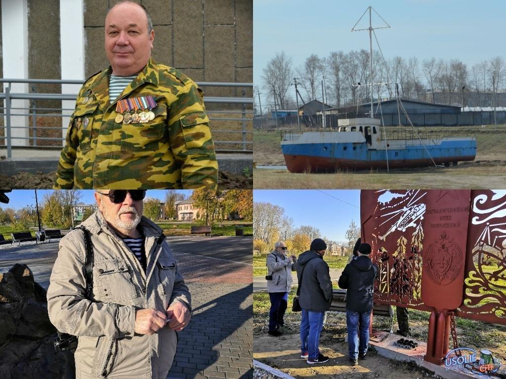 Общественники в Усолье решили, куда поставить корабль с озера