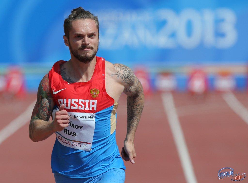 Усольчанин помог выйти в призёры