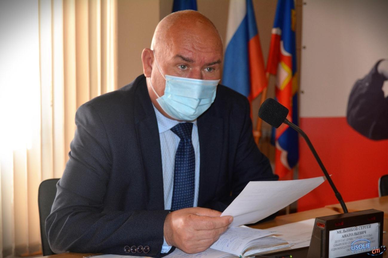 Алексей Пешков: Страшно представить, что Усолье ждет дальше