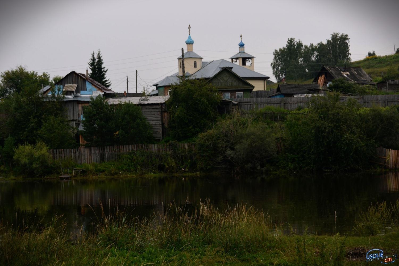 В Усольском районе на главу поселения возбудили административное дело