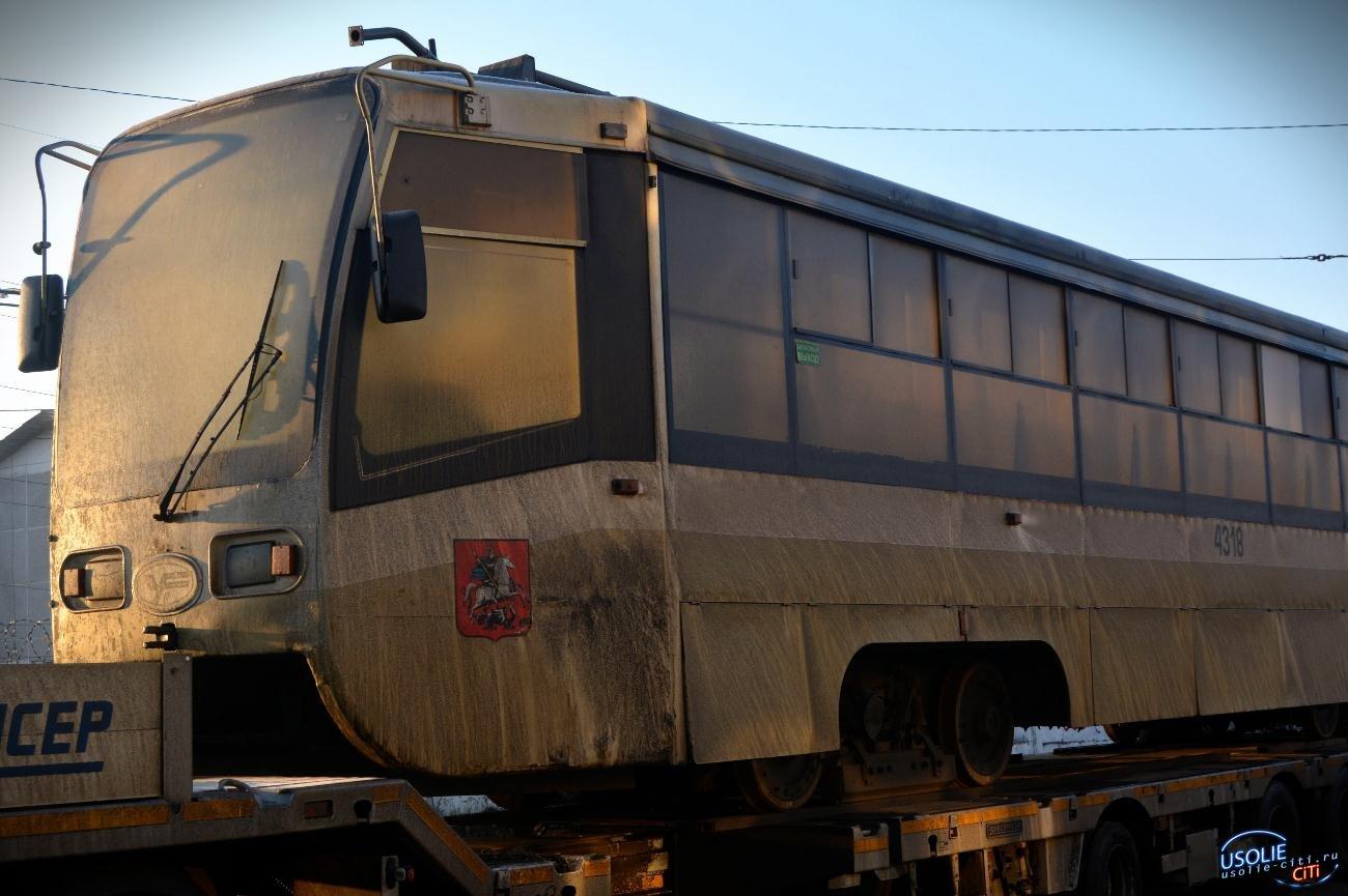 В Усолье доставлены два трамвайных вагона из Москвы