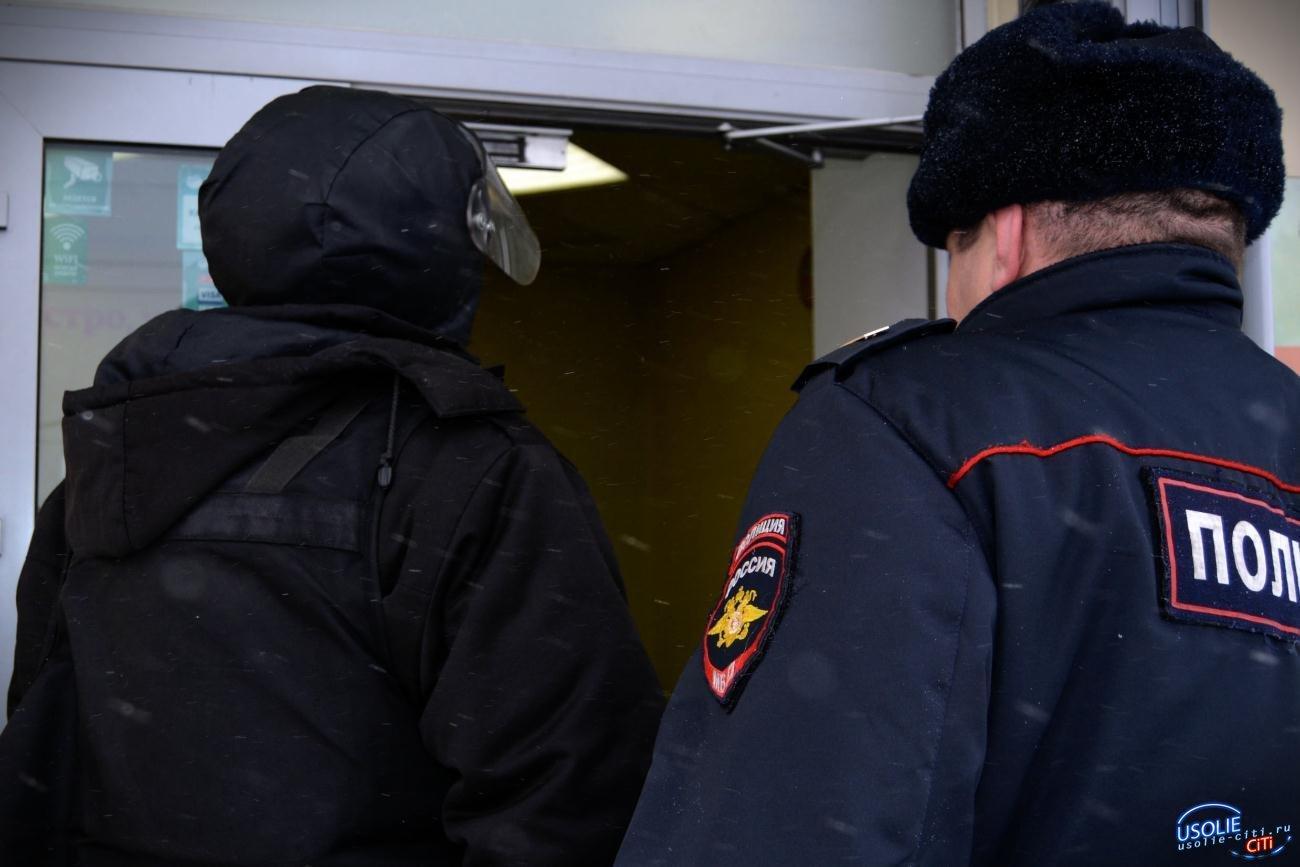 В праздник полицейским Усолья подкинули мусор