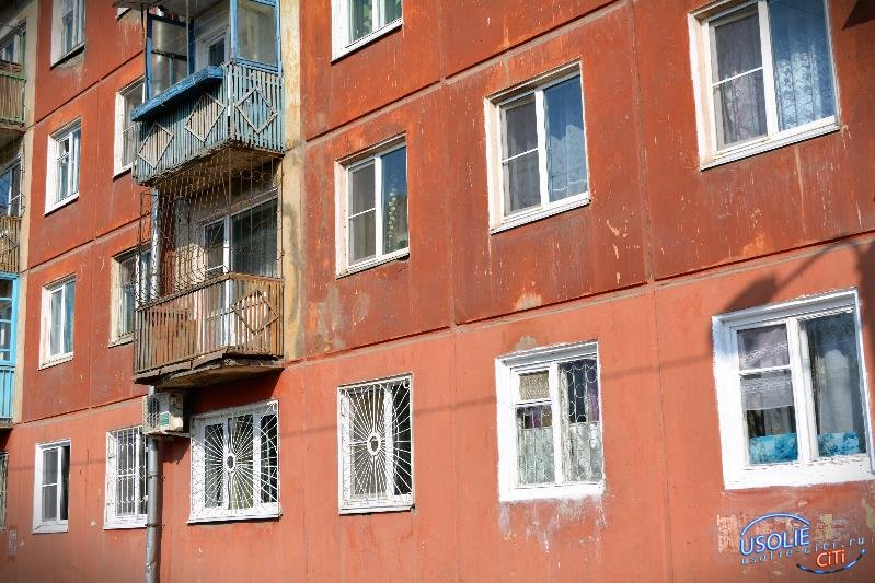 Квартира в Усолье с видом на аферу