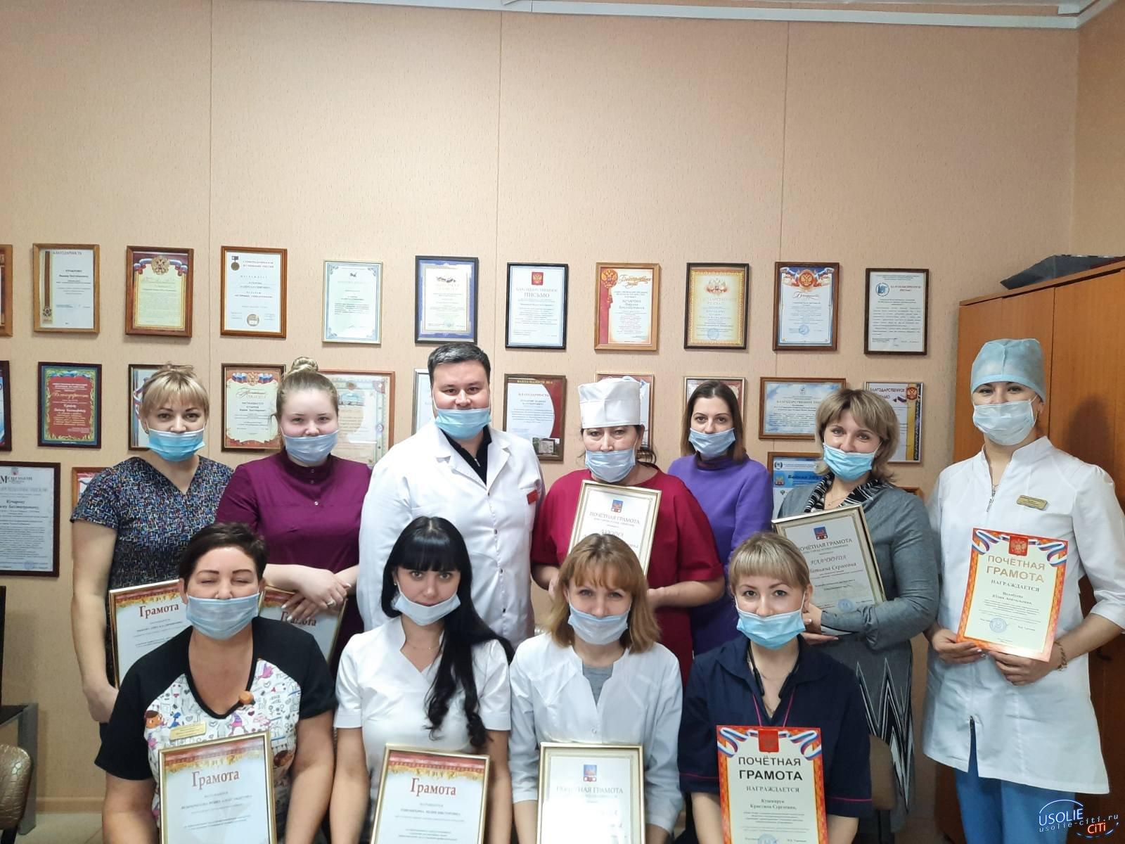Лучших из лучших стоматологов Усолья наградил Вадим Кучаров