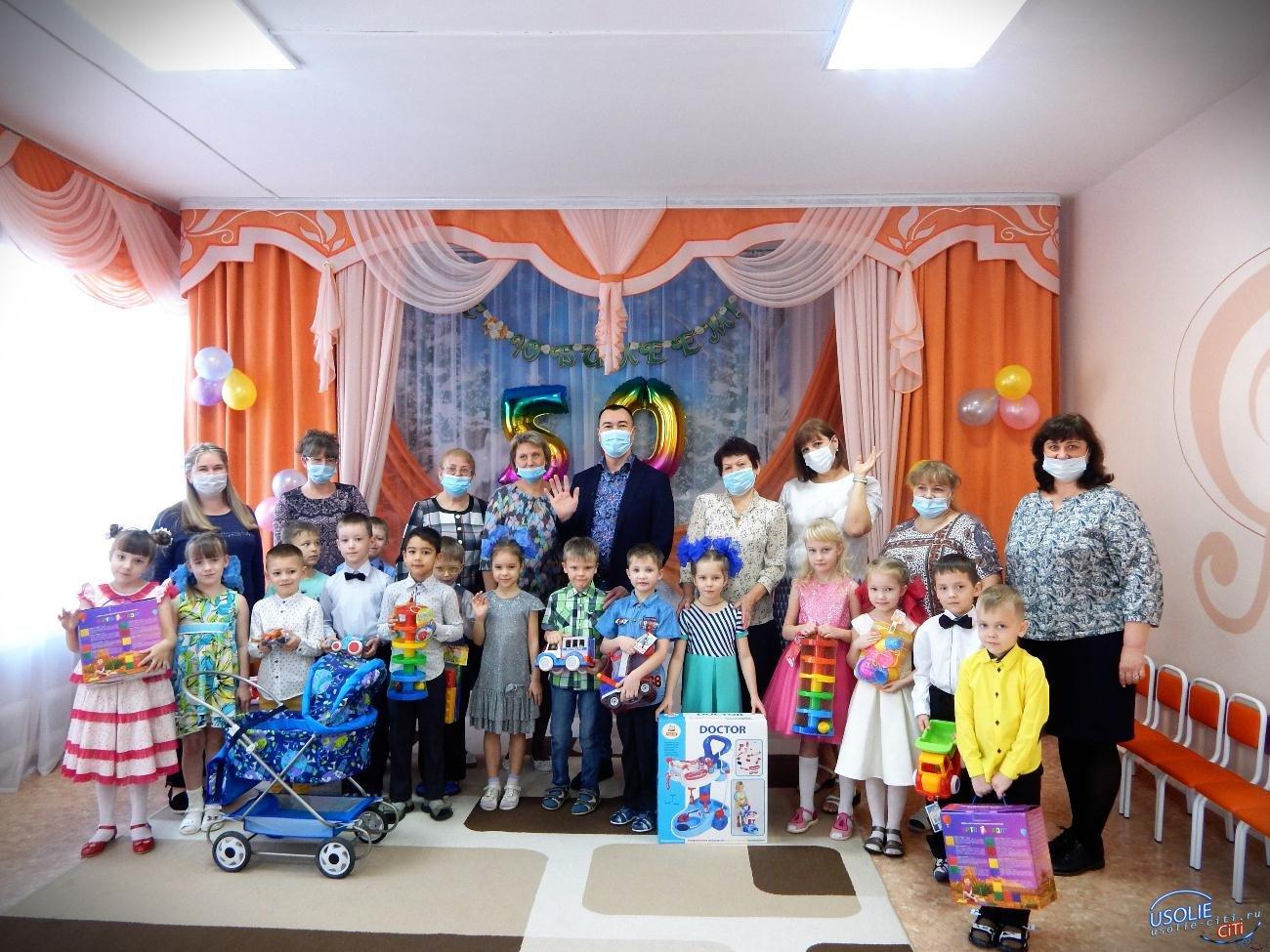 Пятьдесят лет служения детству: У усольского детского сада юбилей