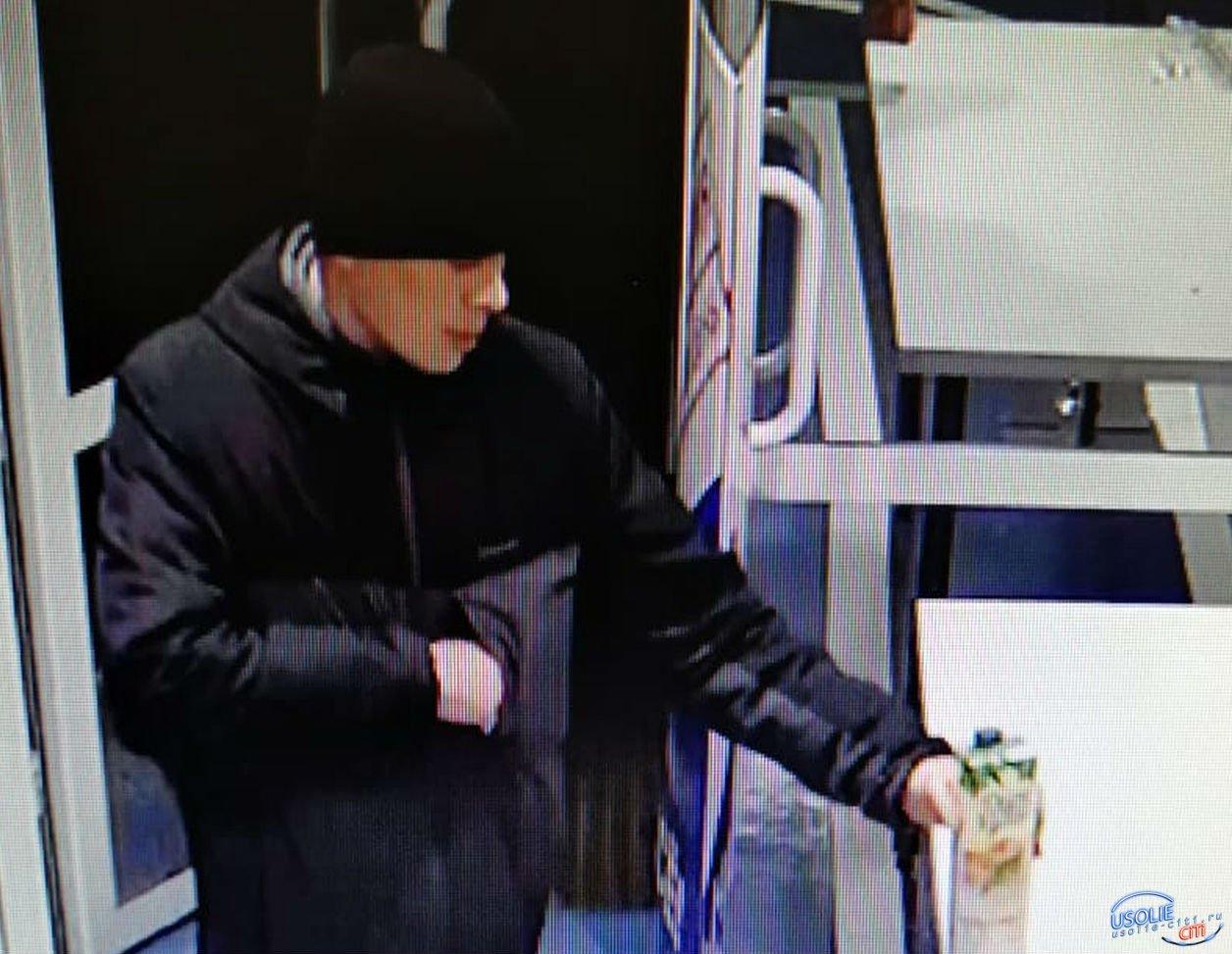 Усольчанин украл товар из магазина