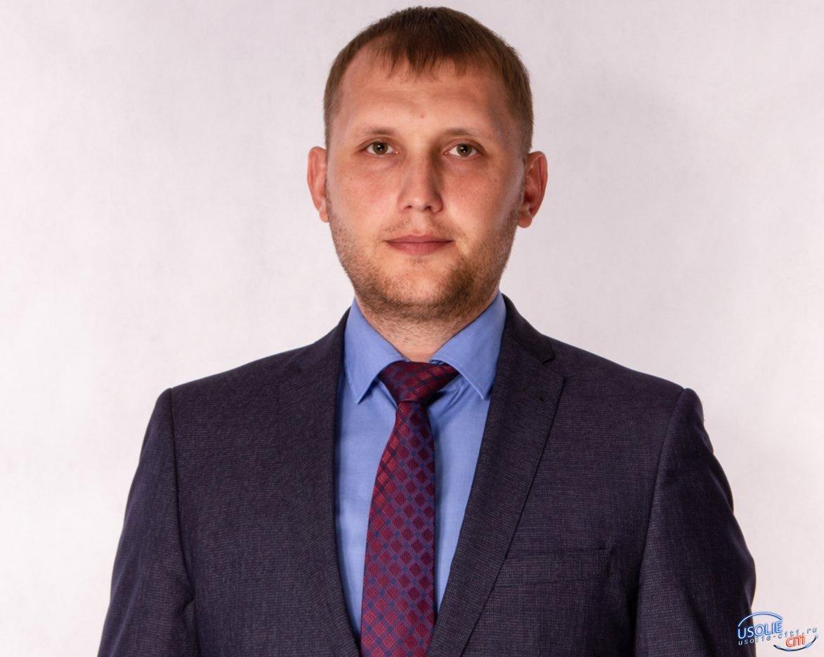 Дмитрий Тютрин: От всей души желаю каждому дому счастья