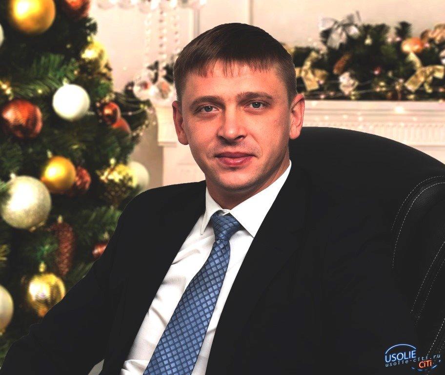 Антон Красноштанов: Пусть 2021 год принесет вам новые победы