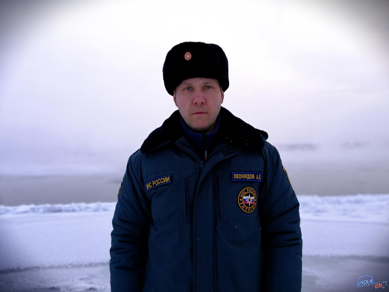 Ангара замерзает в Усолье. ГИМС обращается к жителям города
