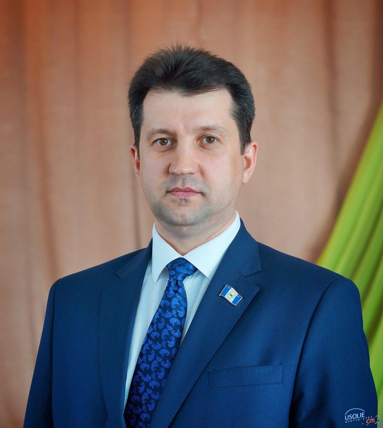 Ёлка мэра  Усольского района состоялась онлайн