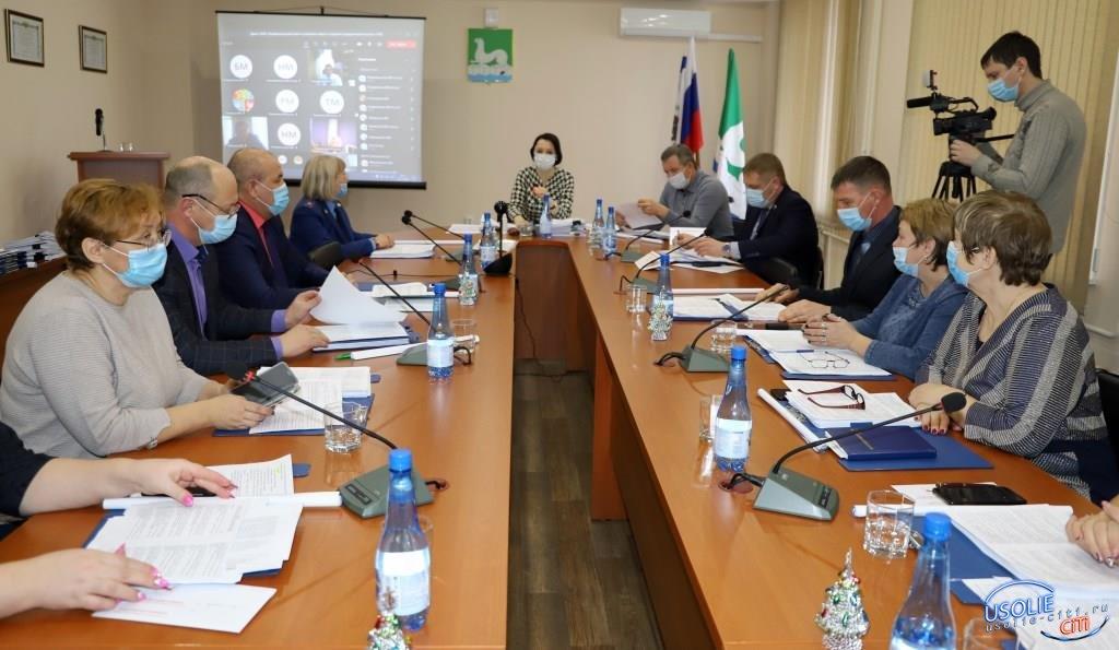 Депутаты Усольского района утвердили бюджет на 2021 год