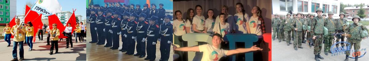 Школьники Усольского района победили во Всероссийской Олимпиаде