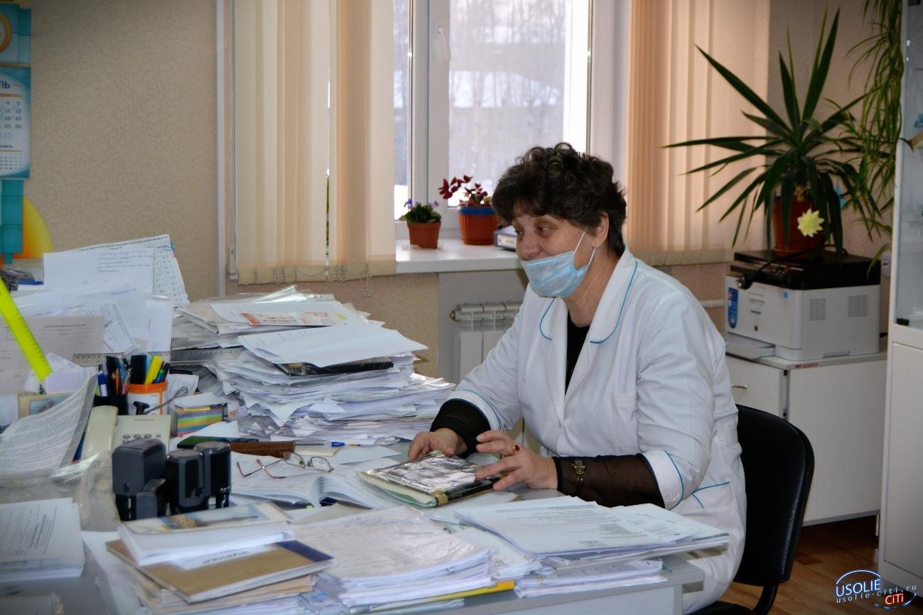 Цифровой аппарат «УнивеРС-МТ» начал работать в усольской детской поликлинике