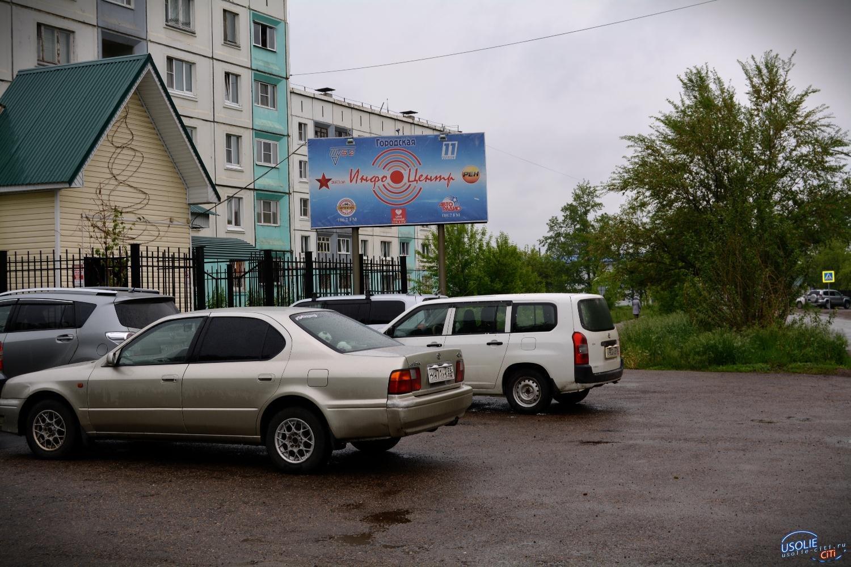 Потери в СМИ Усолья: Куда исчез 11 канал и одна из газет