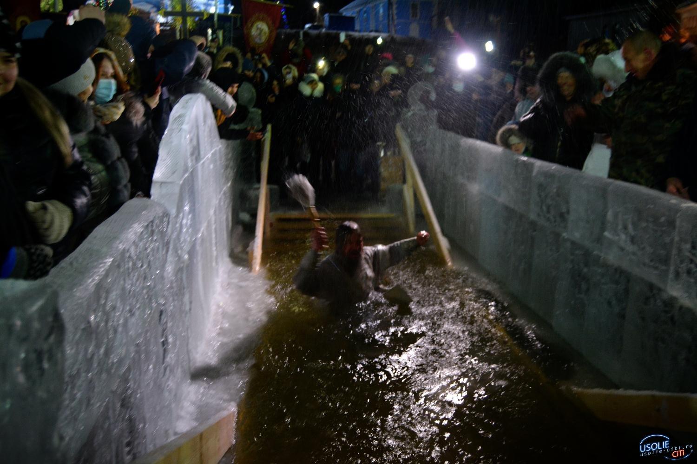 Крещенский экстрим