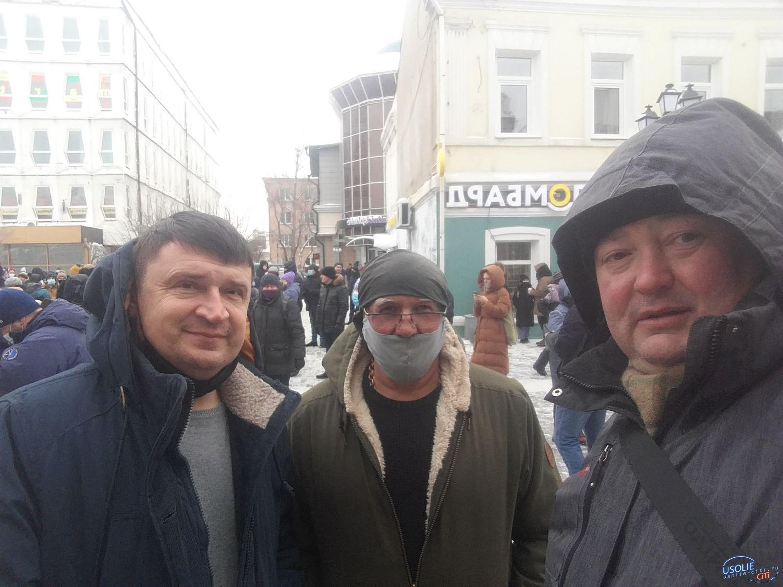 Жители Усолья побывали в Иркутске на акции в поддержку оппозиционера Алексея Навального