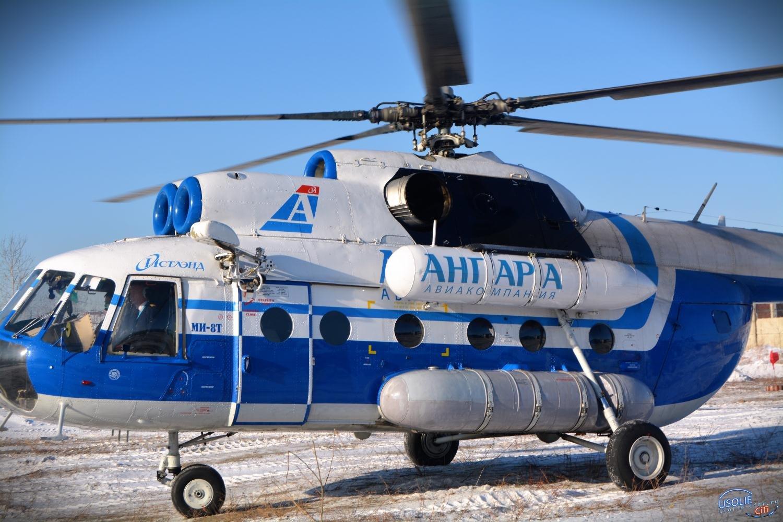 Санавиация доставила усольчанина с травмой с Байкала