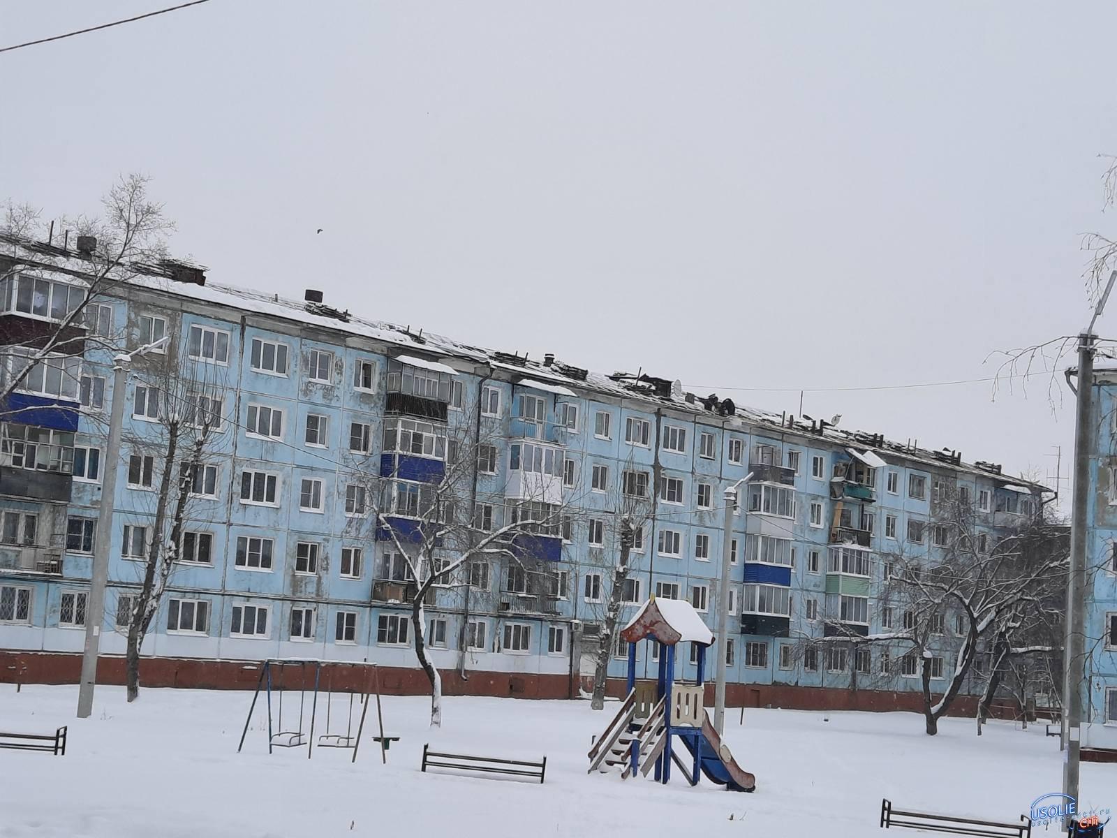 В Усолье начался капитальный ремонт домов