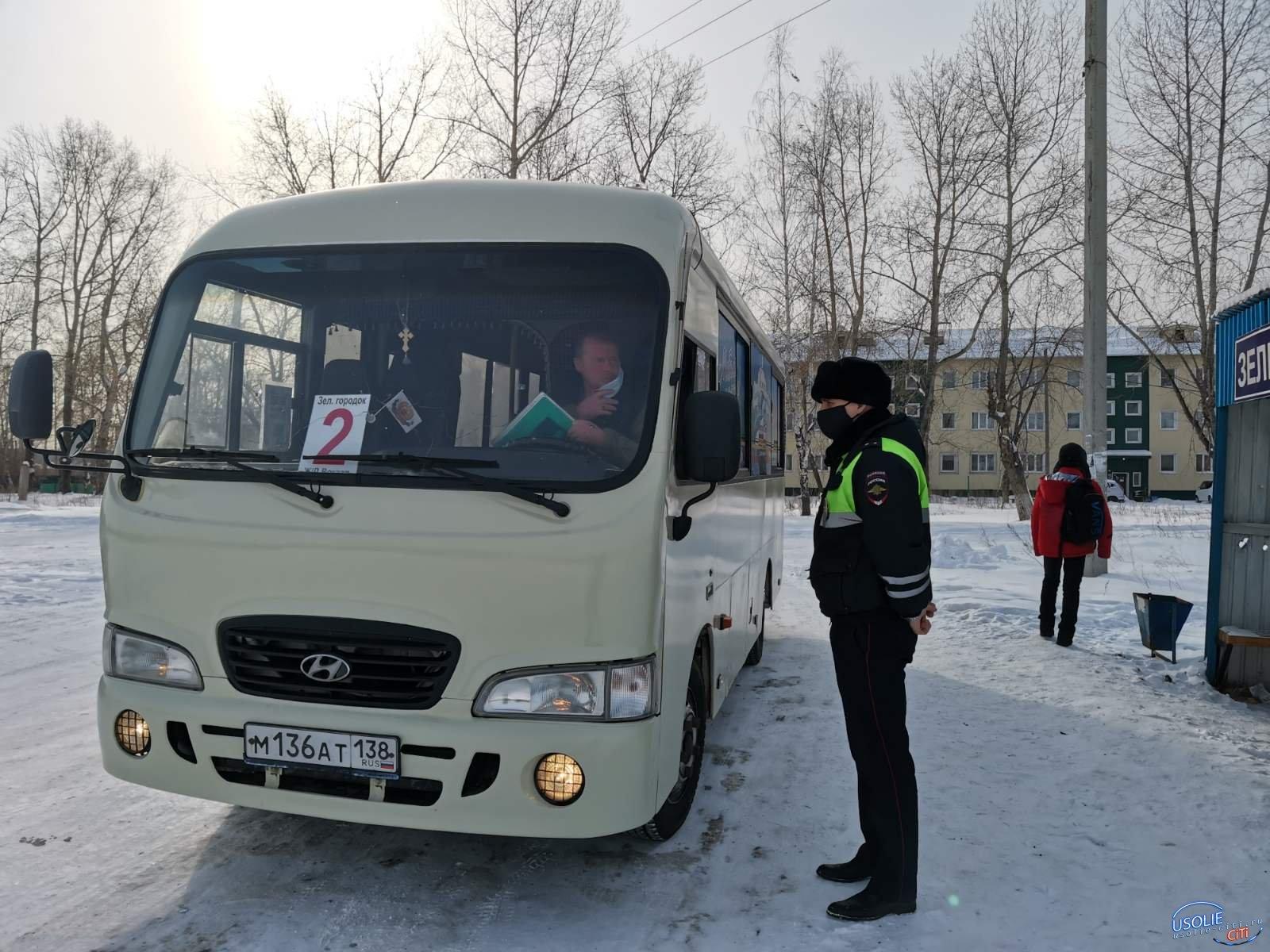 В Усолье выявлены пассажирские автобусы, не прошедшие техосмотр