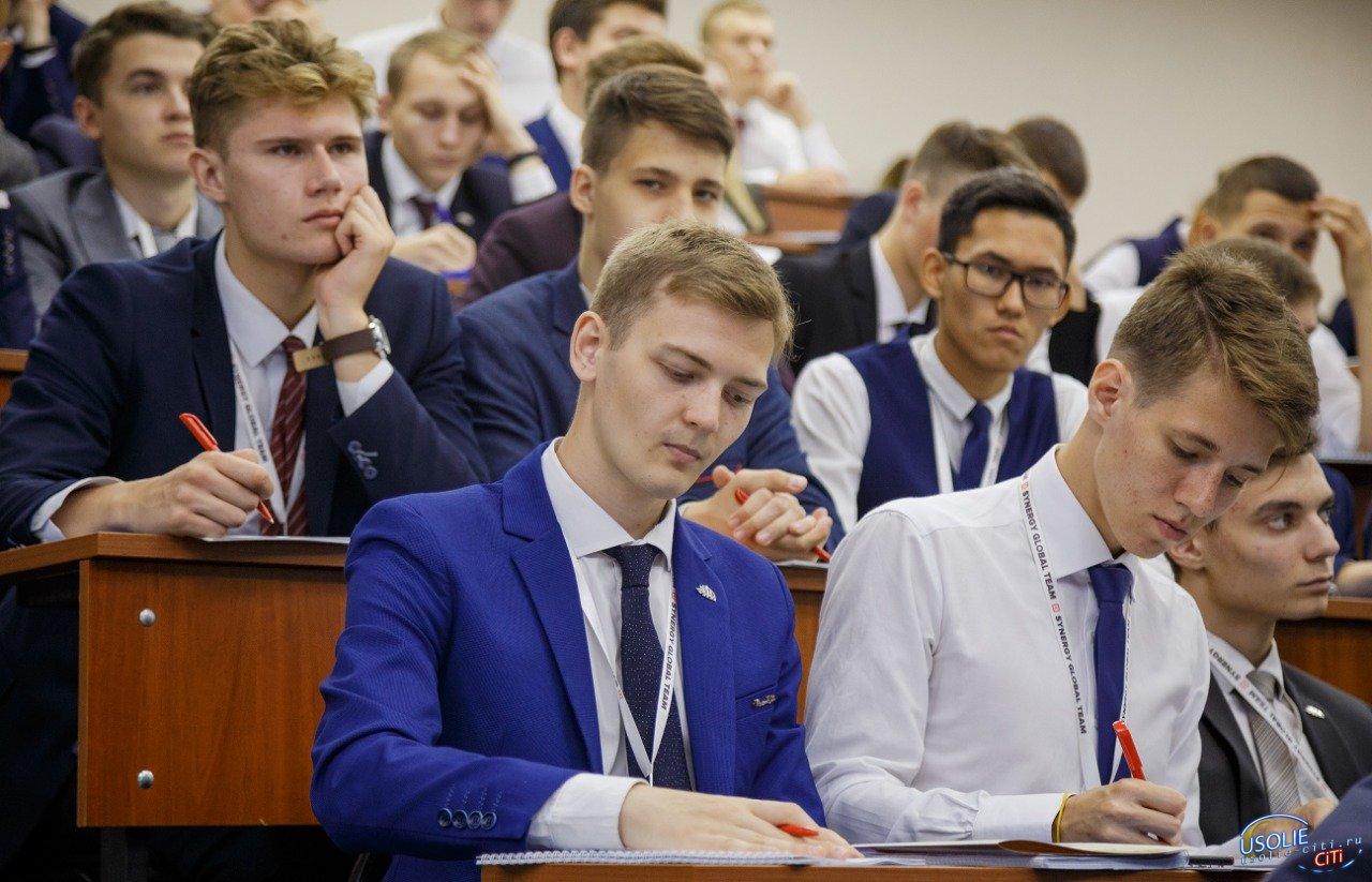 Выпускники школ Усолья получат шанс попасть в столичный вуз