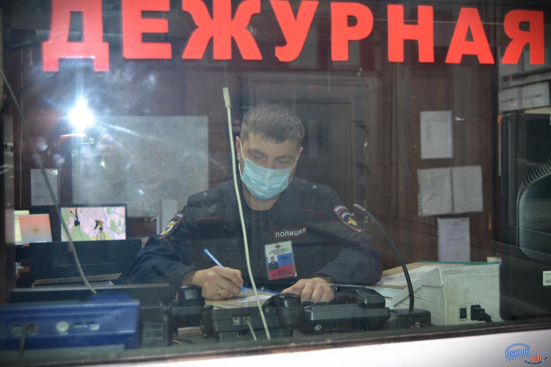 Уборщица  из Усолья перевела аферистам полмиллиона рублей