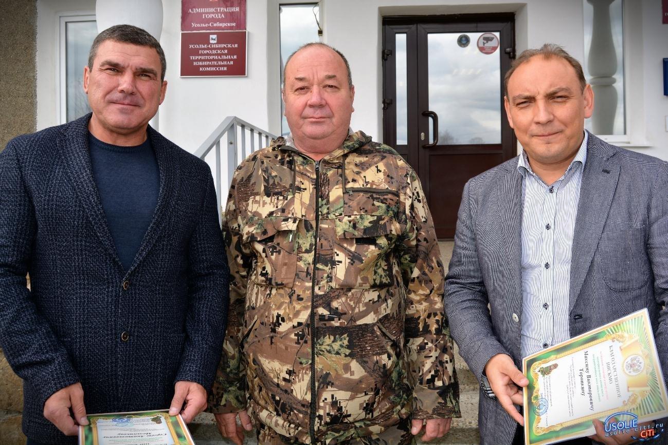 Владимир Сманцер - знакомьтесь, новый член Общественной палаты Усолья