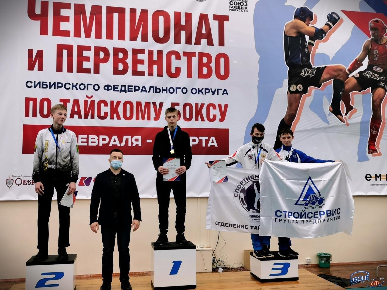 Усольчане выступили на первенстве Сибирского федерального округа по тайскому боксу